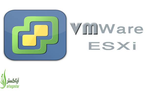 آشنایی با VMware ESXi