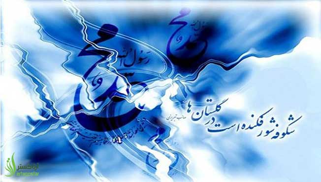 مبعث رسول اکرم  (ص) مبارک