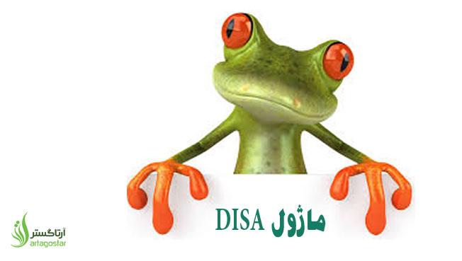آموزش راه اندازی DISA در FreePBX